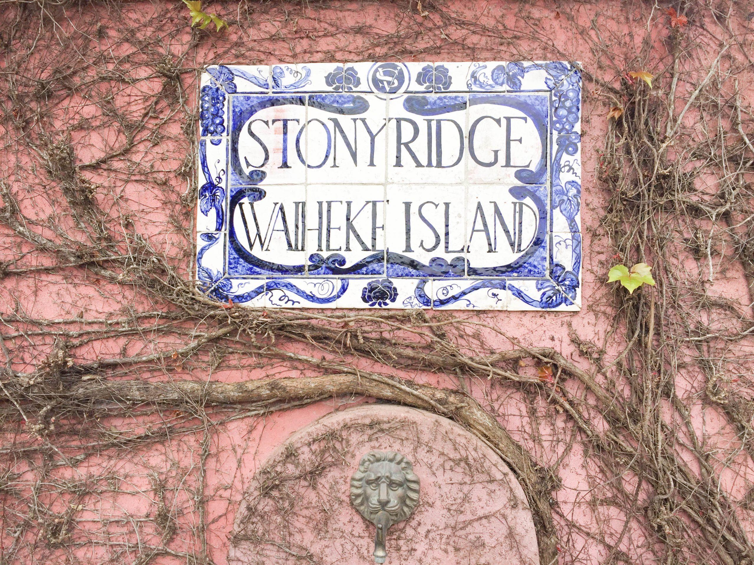 Stonyridge winery Waiheke