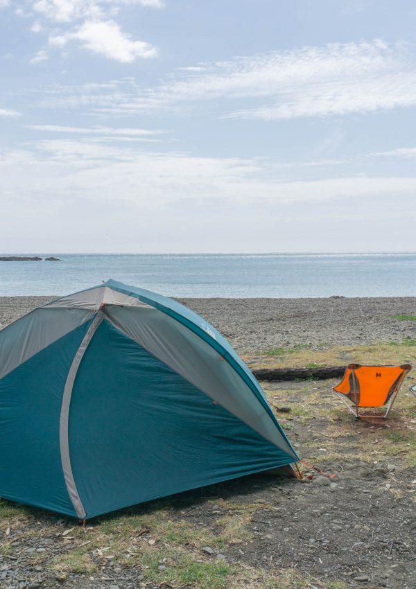 Maraehako Campground tent site